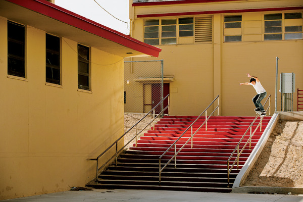 cole_wilson_frontside_feeble_grind