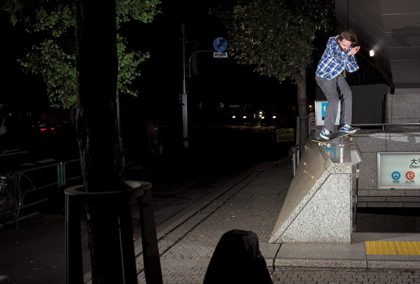 callum_paul_smith_grind_into_bank