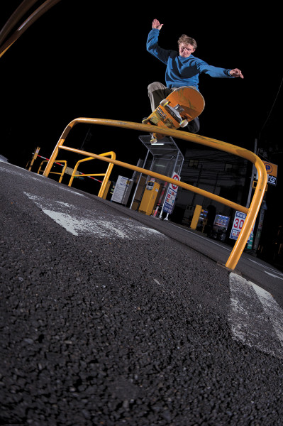 josh_pall_frontside_feeble